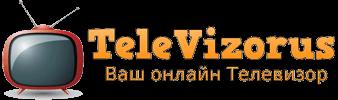 Телевизорус