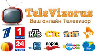 Телевидение онлайн все каналы смотреть тв бесплатно и без регистрации в hd 720